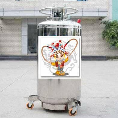 400L Cryogenic Liquid Oxygen/Nitrogen/Argon Storage and Transport Cylinder