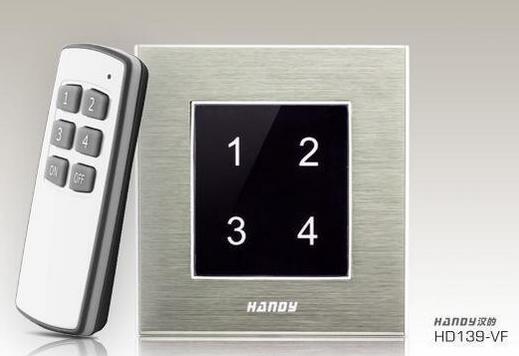 digital remote control switch,digital wireless remote control switch