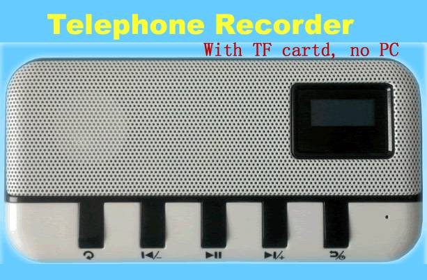 Telephone recorder, phone recorder machine