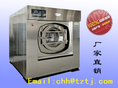 Hospital washing machine,hospital Auto washing machine,Automatic washing and dehydration machine