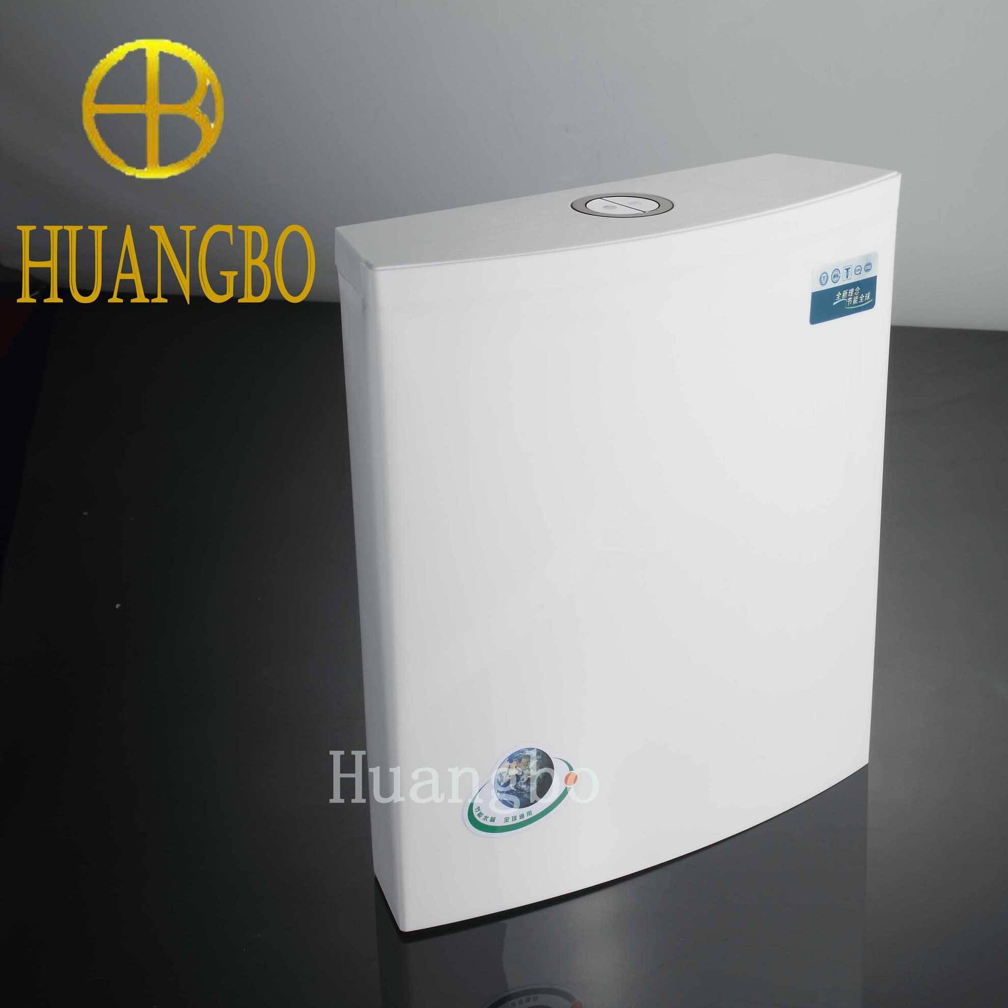 Luxury quality wall hung plastic flush toilet water cistern for squat WC pan CF806