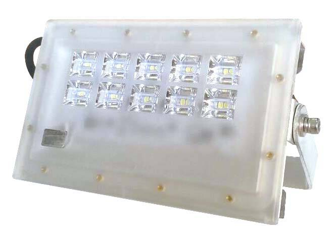 LED flood light FG203