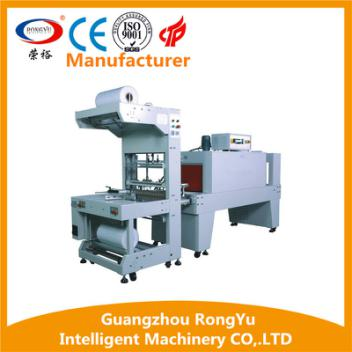 RONGYU Automatic shrink wrapping machine