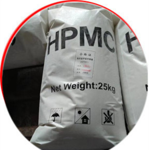 Chemical products of cellulose HPMC for white cement admixtures putty powder additives