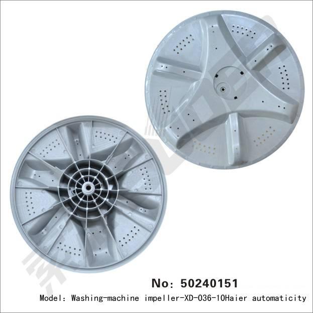 Washing-machine impeller-XD-036-10Haier automaticity,washing machine parts