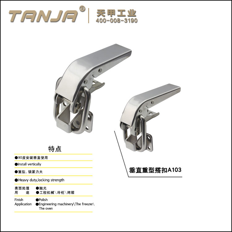 TANJA A103 stainless steel vertical install toggle hasp / heavy duty metal toggle latch for engineer