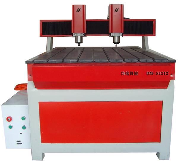 Multi-head engraving machine  DM-S1212