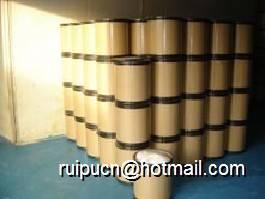 Sodium Ferric Pyrophosphate (Food Grade)