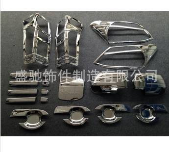 ISUZU D-MAX 2012- Isuzu pick up full chromed kit auto car accessories