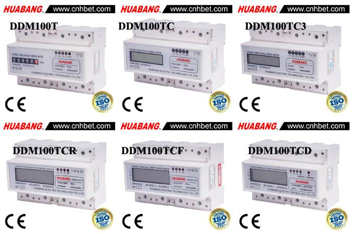 7 Modular Three Phase DIN Rail Kwh Meters