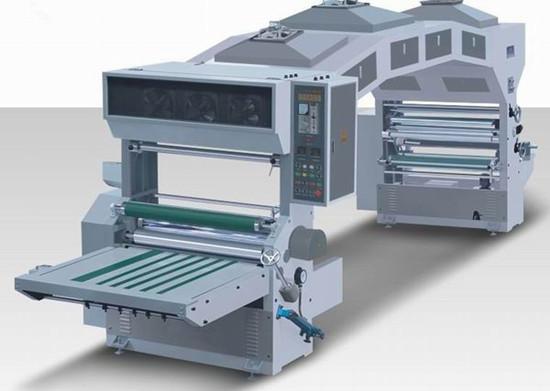 HIGH-PRECISION MULTI-PURPOSE LAMINATING MACHINE model YFFM-1100B
