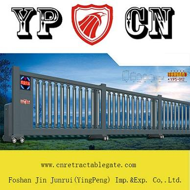 Electric sliding gate YP5-012, Sliding straight retractable gate in factory