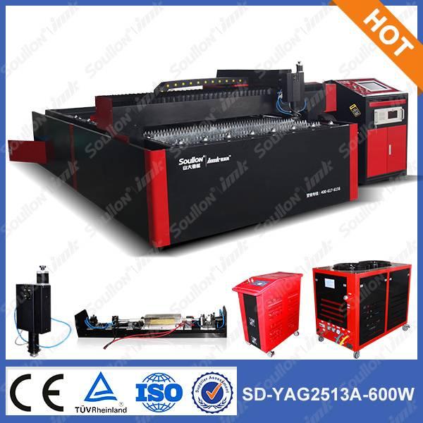 SD-YAG2513 high quality cnc yag laser machine for metal cutting