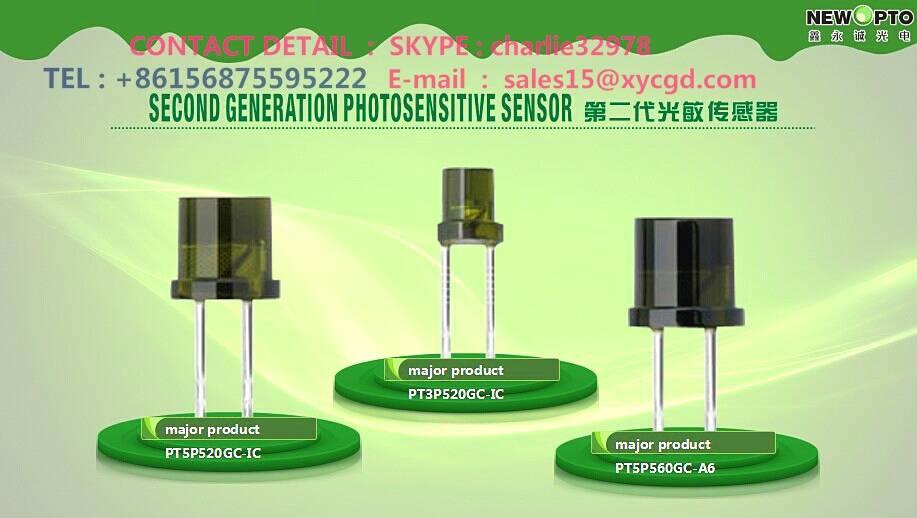 Everylight alternatives----------Best light sensor(SGS & ROHS)-----NEW OPTO