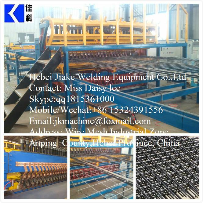 Cold Rolled Ribbed Steel Bar Mesh Welding Machines JK-RM-2500B