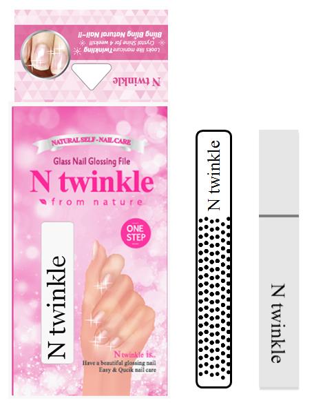 N TWINKLE