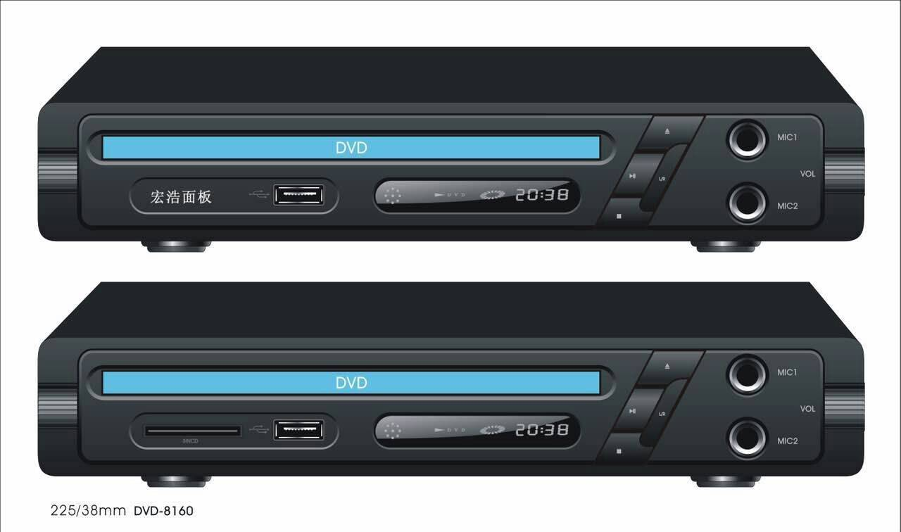 cheap home dvd player with usb