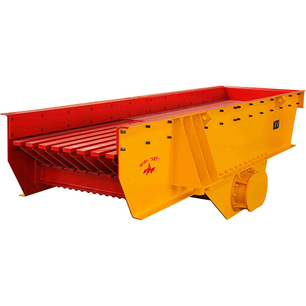 GZZ Series Vibrating Grizzly Feeder
