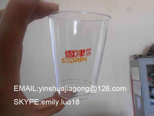 Free logo printing Free shipping 210ml7oz Clear PS Plastic Tumblers,Disposable Cup,Party Coffee Smoo