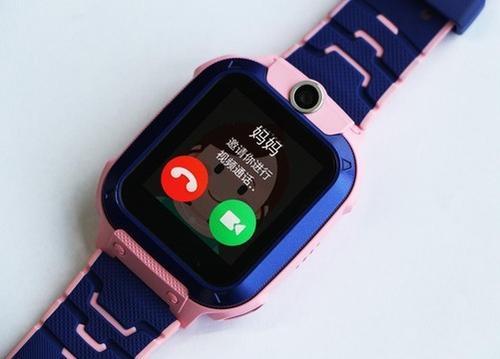 Telephone watch Puls2