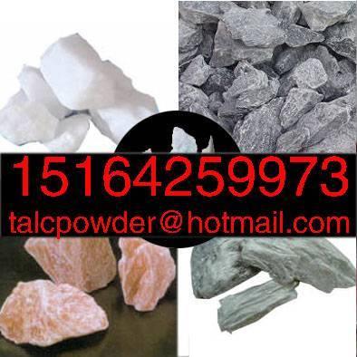 Plastic grade talc powder