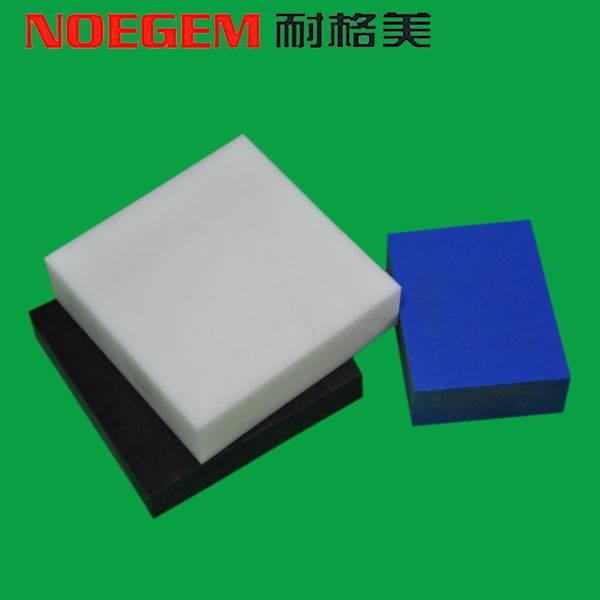 Polyacetal POM plastic sheet