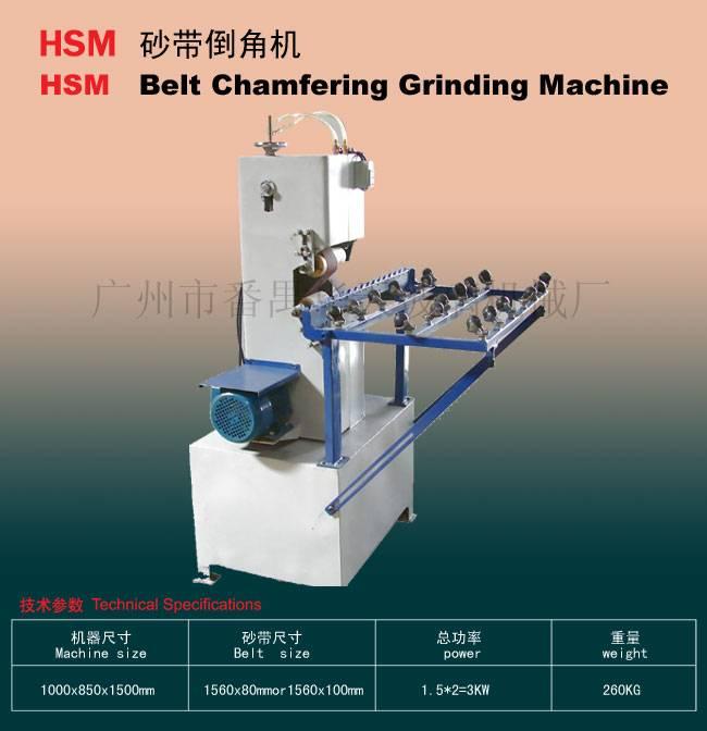 Glass Processing Machinery/HSM Belt Chamfering Grinding Machine
