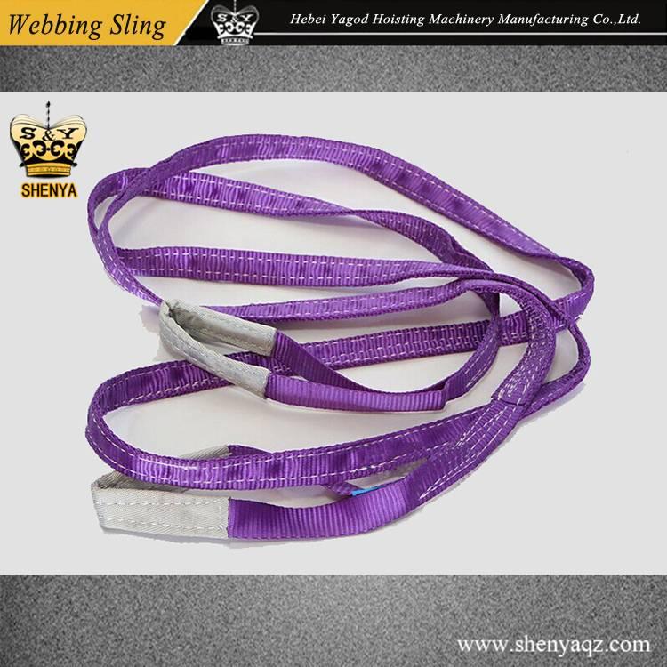 sell webbing sling