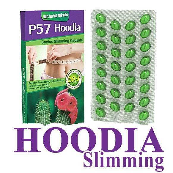 Super weight loss product P57 Hoodia for weight loss with free shipping