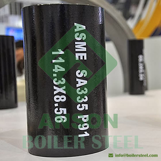 Stainless Boiler Steel Tube