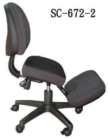 BH-672-2 Ergonomic Kneeling Posture Chair, Children Chair, Children Furniture, Home Furniture