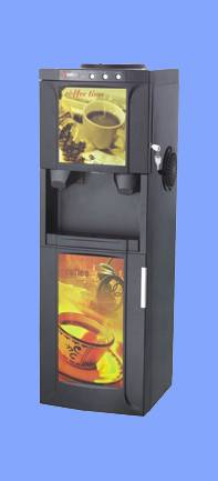 Coffee vending machine GCG-7008