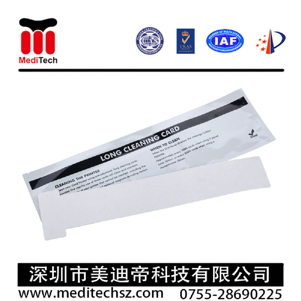 Currency Counter Cleaning Card
