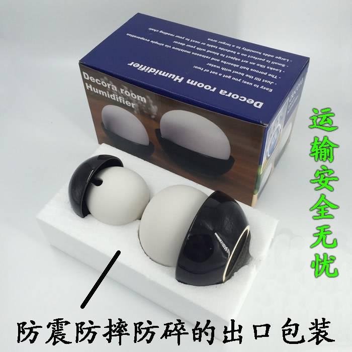 Aqua Stone All-Natural Room Humidifier & Air Purifier