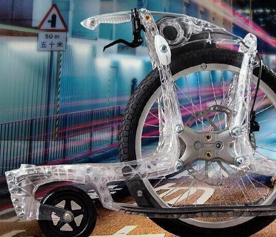 Gauswheel Bike