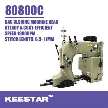 Keestar 80800C bag closing sewing machine