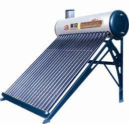 china solar weater heater system