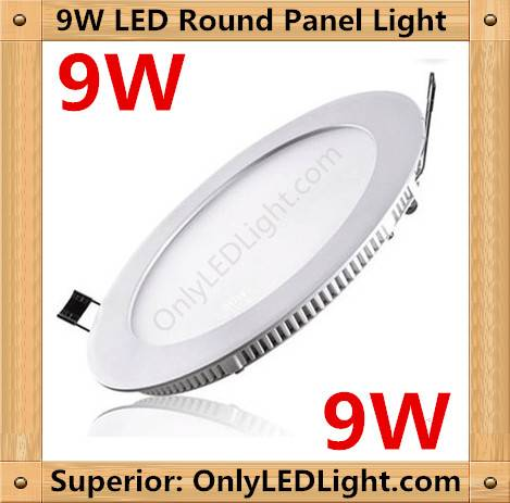 9W LED Round Panel Light