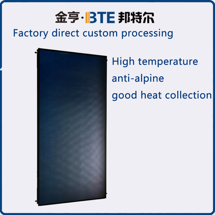 China Factory Direct Sale Flat Panel Solar Collector