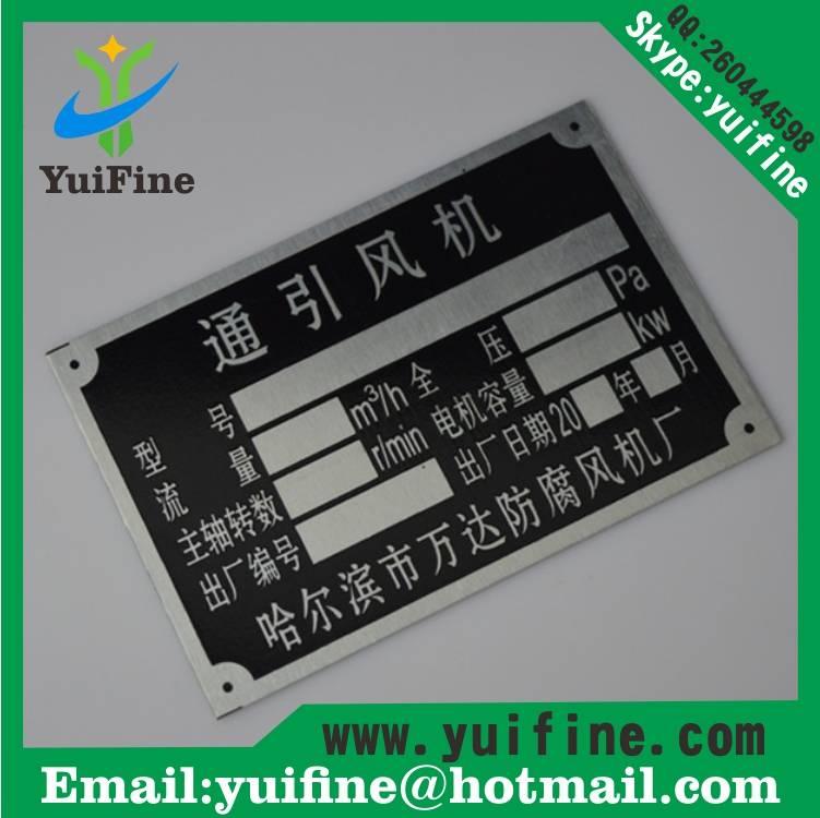 aluminum screen silk print name plate metal label metal sign 3M adhesive nameplate metal logo