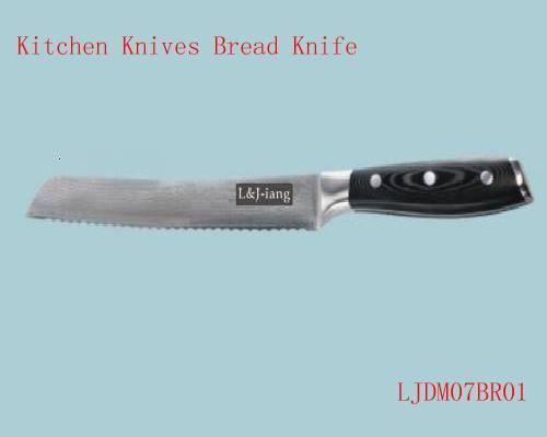 kitchen knives bread knife