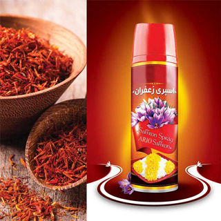 Saffron Spray