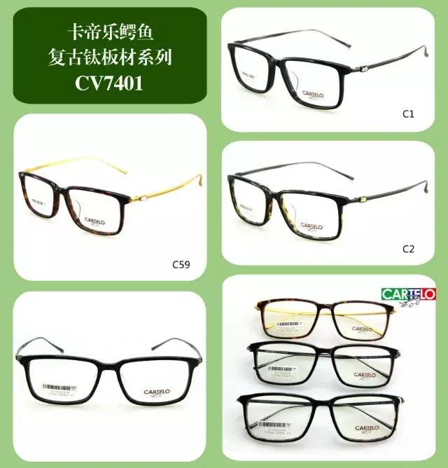 fashion restore ancient ways Acetate glasses frame