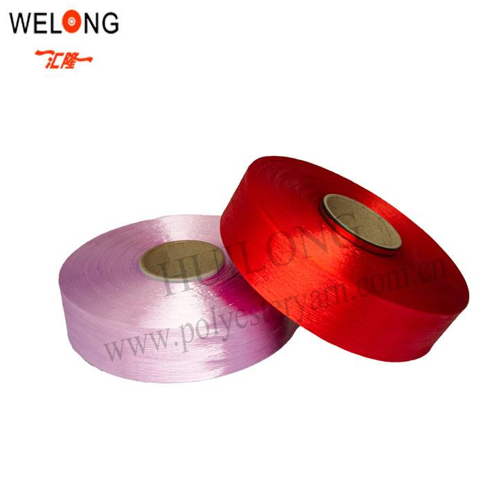 color fdy polyester yarn