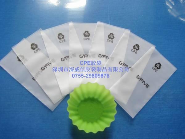 CPE plastic bags