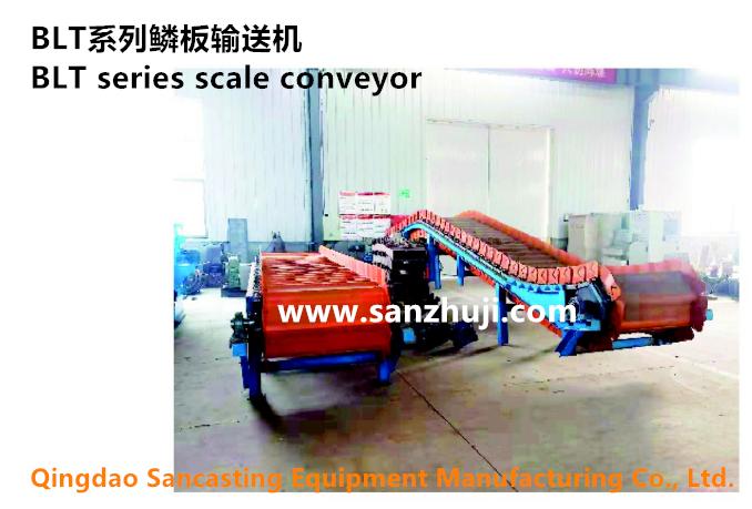 BLT series scale conveyor