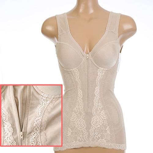The VOEM Women's Slip Bodysuit Slimming Shapewear with Front Zipper