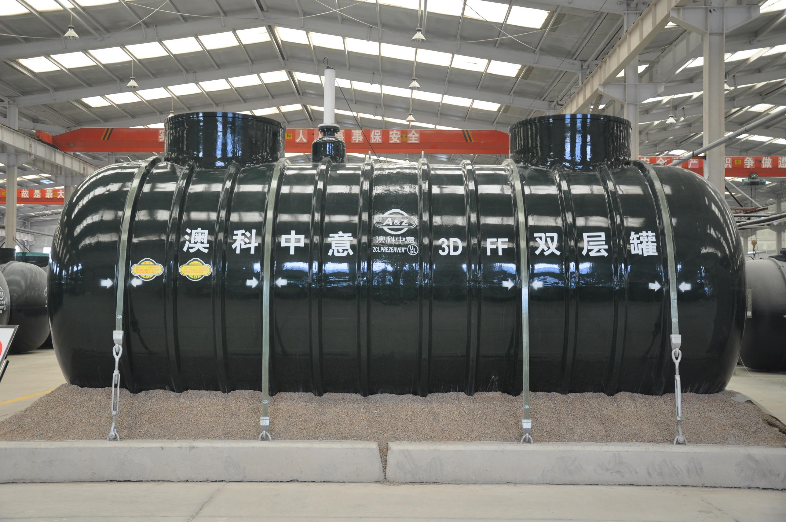 Petroleum double wall tank