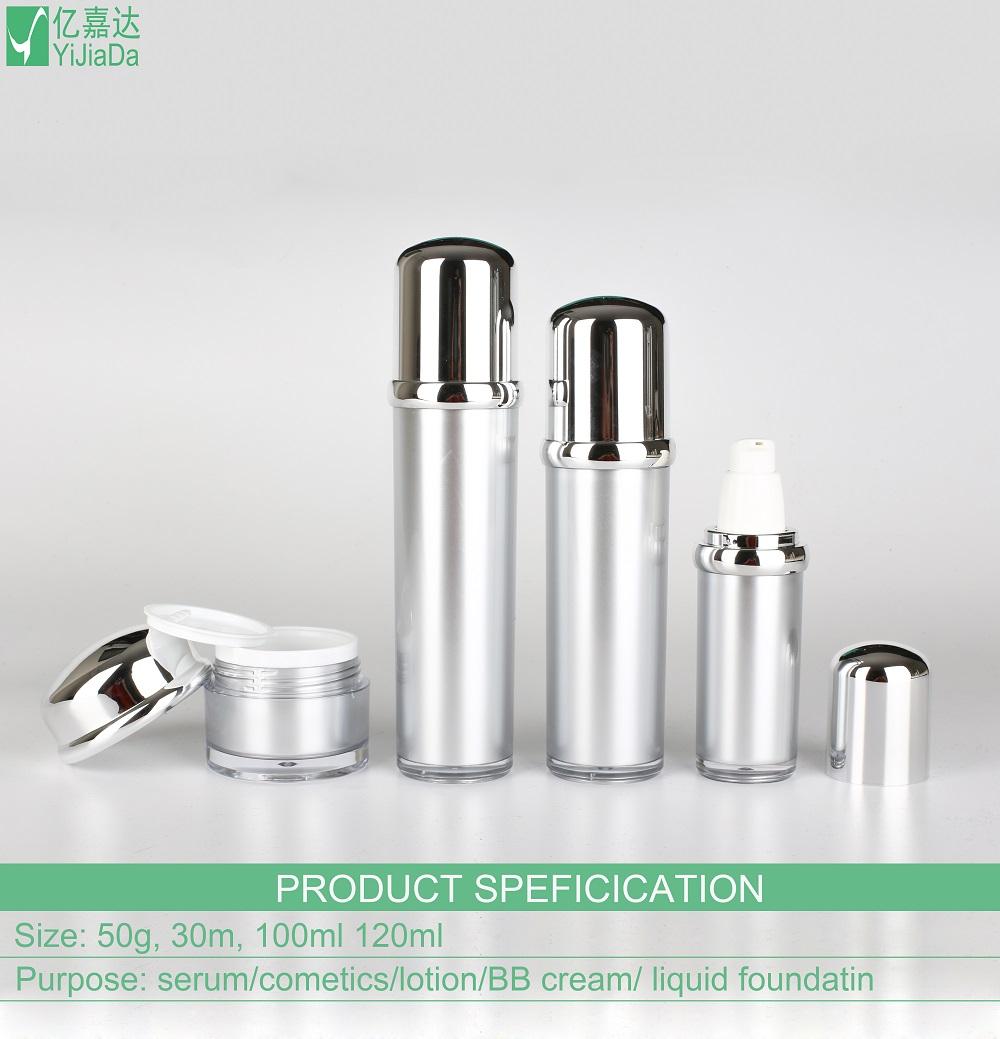 Acrylic cosmetic packaging bottle 30ml 100ml 120ml acrylic eye cream bottles