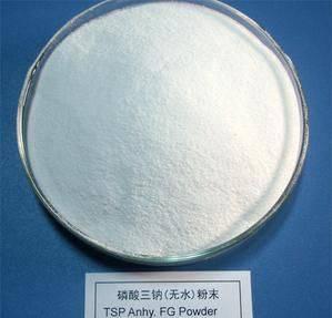 Food Additive Trisodium Phosphate (Na3PO4,Na3PO4-H2O,Na3PO4-12H2O)